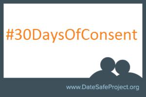 30DaysOFConsent